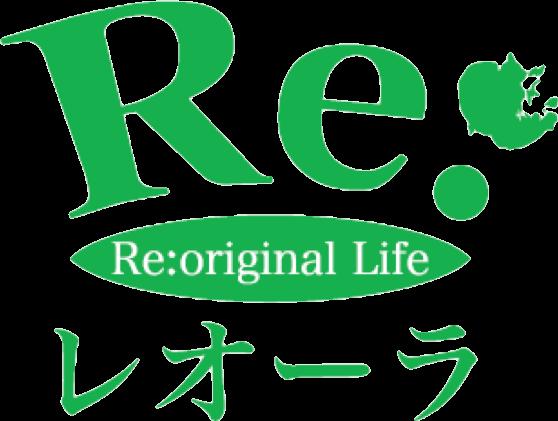 レオーラ ロゴ 背景透明